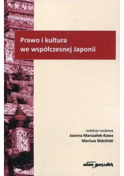 Prawo i kultura we współczesnej Japonii