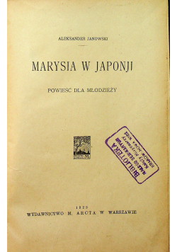 Marysia w Japonii 1923r
