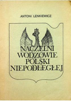 Naczelni wodzowie Polski Niepodległej II Obieg