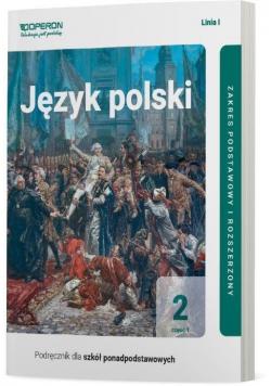 J. polski LO 2 Podr. ZPR cz.1 w.2020 linia I