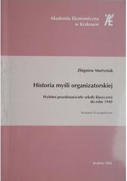 Historia myśli organizatorskiej