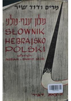 Słownik hebrajsko polski