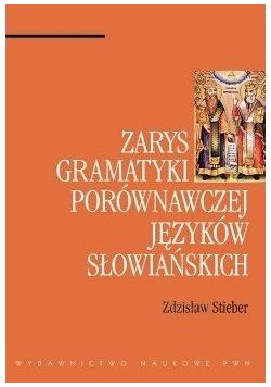 Zarys gramatyki porównawczej języków słowiańskich