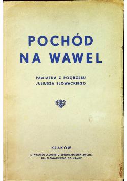 Pochód na Wawel 1927 r