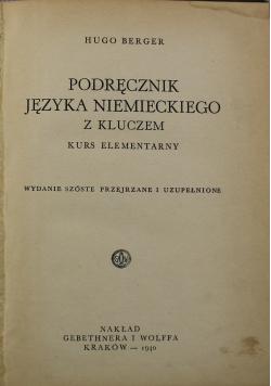 Podręcznik języka niemieckiego z kluczem kurs elementarny 1940 r