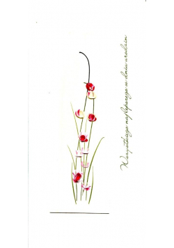 Karnet Urodziny DL U01 - Kwiaty