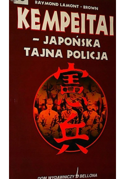 Kempeitai japońska tajna policja