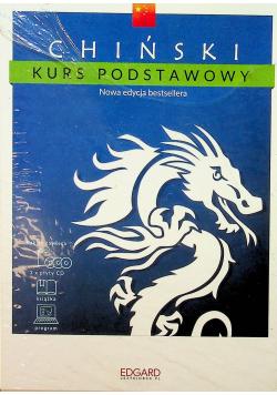 Chiński Kurs podstawowy + 3 płyty CD
