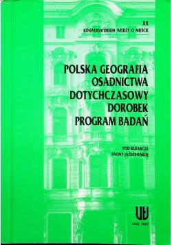 Polska geografia osadnictwa dotychczasowy dorobek