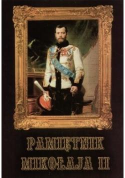 Pamiętnik Mikołaja II
