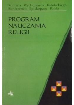 Program nauczania religii