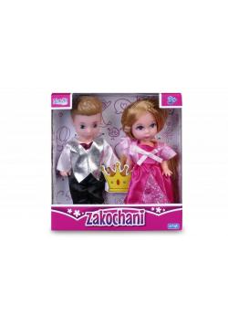 Lalka Natalia para książęca