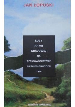Losy Armii Krajowej na Rzeszowszczyźnie sierpień grudzień 1944