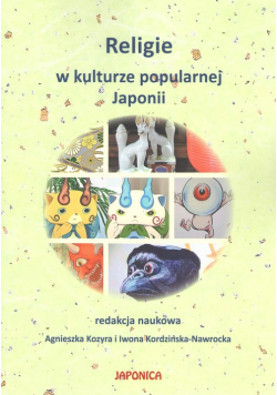 Religie w kulturze popularnej Japonii