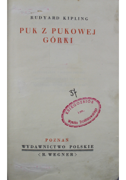 Puk z Pukowej Górki 1932 r.