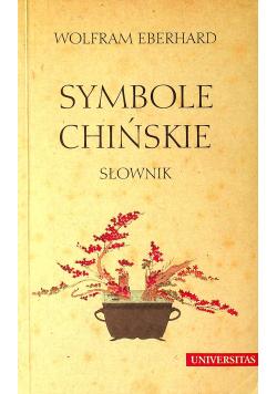 Symbole chińskie Słownik