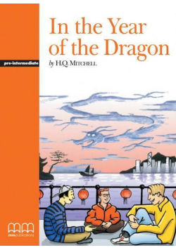 In the Year of the Dragon SB MM PUBLICATIONS