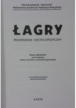 Łagry Przewodnik encyklopedyczny