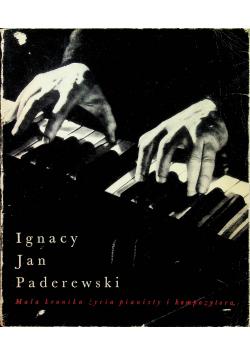 Mała kronika życia pianisty  kompozytora