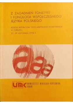 Z zagadnień fonetyki i fonologii współczesnego języka polskiego