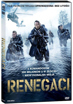 Renegaci DVD