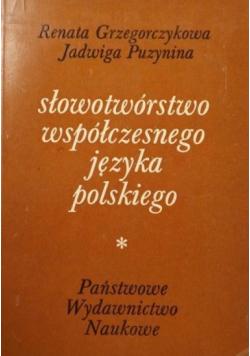 Słowotwórswo współczesnego języka polskiego