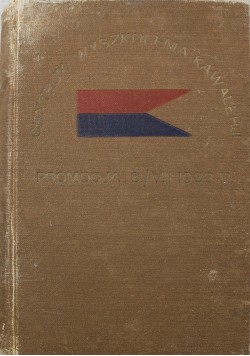 Generał Lasalle 1931 r
