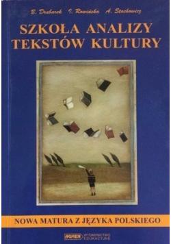 Szkoła analizy tekstów kultury