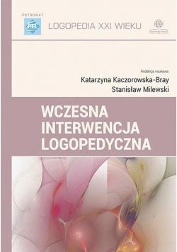 Wczesna interwencja logopedyczna