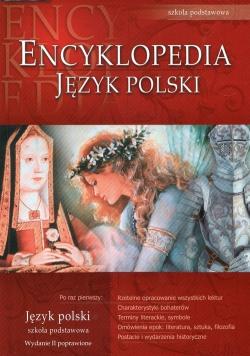 Encyklopedia język polski szkoła podstawowa