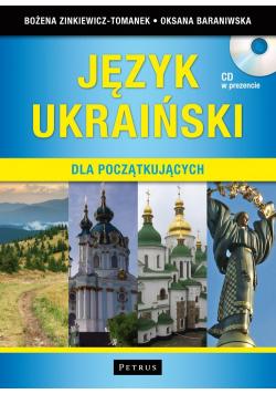 Język ukraiński dla początkujących Podręcznik