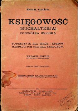 Księgowość podwójna włoska  1923 r