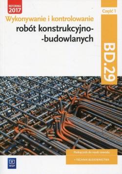 Wykonywanie i kontrolowanie robót konstrukcyjno budowlanych. Część 1 Podręcznik Kwalifikacja BD.29