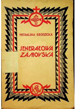 Jenerałowa Zamoyska ok. 1930r.