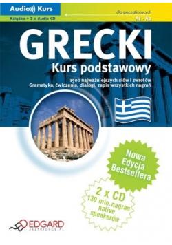 Grecki Kurs podstawowy 2 płyty CD