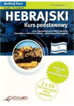 Hebrajski  kurs podstawowy Audio Kurs EDGARD NOWA