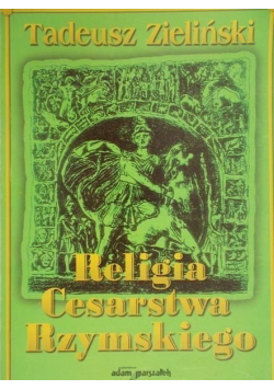 Religia cesarstwa rzymskiego