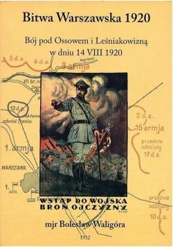 Bitwa Warszawska 1920 - Bój pod Ossowem