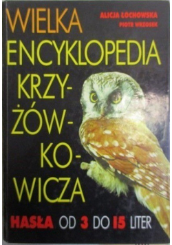 Wielka encyklopedia krzyżówkowicza