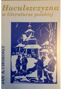 Huculszczyzna w literaturze polskiej