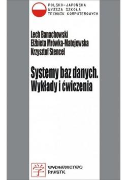 Systemy baz danych Wykłady i ćwiczenia