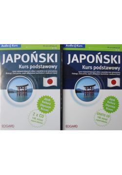 Japoński Kurs podstawowy +3 płyty CD