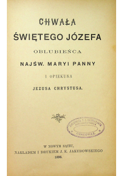 Chwała świętego Józefa 1896 r.