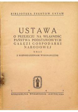 Ustawa o przejęciu na własność państwa podstawowych gałęzi gospodarki narodowej 1947 r.