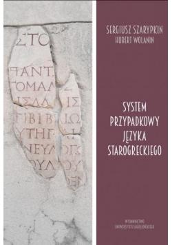 System przypadkowy języka starogreckiego