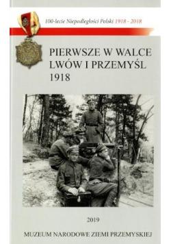 Pierwsze w walce Lwów i Przemyśl 1918