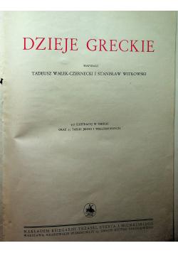 Dzieje greckie 1934 r