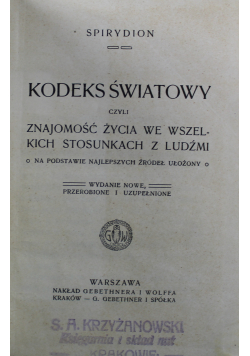 Kodeks światowy 1911 r