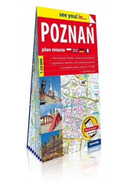 See you! in... Poznań - plan miasta 1:20 000