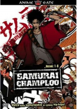 Samurai Champloo DVD